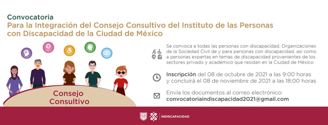Convocatoria para la Integración del Consejo Consultivo del INDISCAPACIDAD CDMX